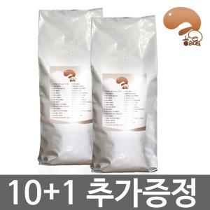 1kg 갓볶은 원두커피/10+1행사/사은품 증정/3kg 무배