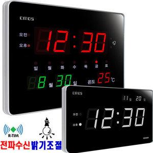 CMOS 디지털 벽시계 조아몰 3D  LED 전자 시계 선물