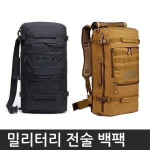 케븐 밀리터리 백팩 40L 등산 배낭 여행용 가방 베낭