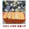 해피코리아/국산/참/옻나무/엄나무/음나무/가시오가피
