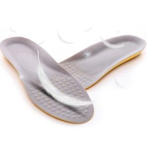 에이드 메모리폼 깔창 /키높이 신발 구두 운동화 남성
