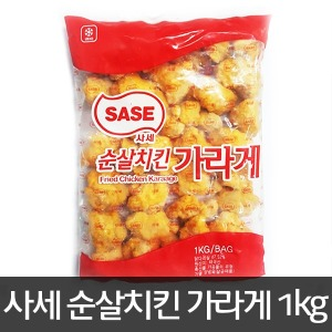 사세통상 순살치킨 가라게 1kg/가라아게/순살/치킨/