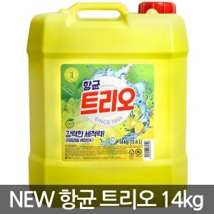 항균 트리오 14kg  주방세제 대용량 18kg / 퐁퐁