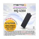 MQU350 국산 초소형녹음기/소형녹음기/소리감지녹음기