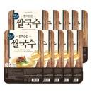 한끼든든쌀국수 국내산쌀함량97.7 글루텐프리 밀가루0