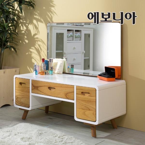 에코온 좌식화장대 3단/화장대+미러포함/업소/펜션