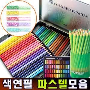 목색연필 수채색연필 12~48색 파스텔 아트크레용