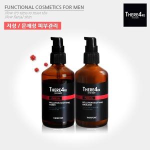 데어포어 남성화장품 지성피부/문제성피부 스킨로션