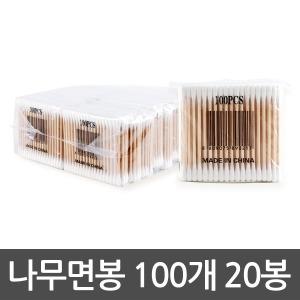 면봉 나무 100개입 X 20봉지 (총2000개입)