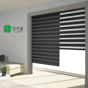 콤비블라인드 판매1위 브라인드/롤스크린/커튼/암막