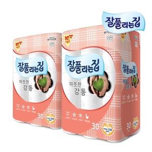 잘풀리는집 따뜻한3겹 감동 롤화장지 30롤 2팩/휴지