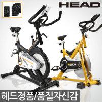 헤드스핀 스윙운동 스핀바이크 실내헬스자전거 운동