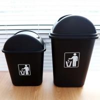 블랙 휴지통 마크 디자인 스윙 쓰레기통 2가지 사이즈