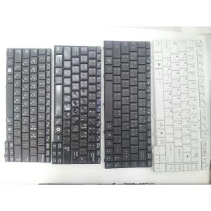 삼성 센스Q35 Q43 Q45 Q70 키보드  삼성전자 정품