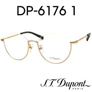 S.T DUPONT 에스티 듀퐁 안경 신상 DP-6176 1