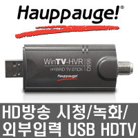 WinTV HVR-955Q HD방송 시청/녹화/외부입력 USB HDTV