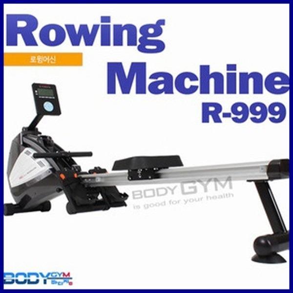 (바디짐) 로윙머신 R999/노젖기운동/접이식실내운동기