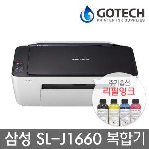 삼성 SL-J1660 복합기 (정품잉크포함/리필잉크선택)