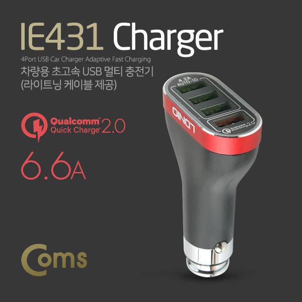 갤럭시탭4 10.1/탭4 8.0  USB4포터 고속차량용충전기