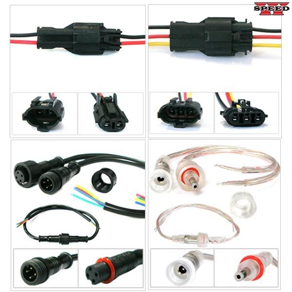 자동차 배선 전선연결 하네스 방수커넥터 단자 연결잭