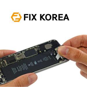 아이폰6/6S/플러스 배터리 자가 교체 부품