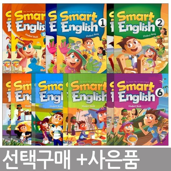 선택구매+사은품 / Smart English (s+w) 1 2 3 4 5 6 Starter