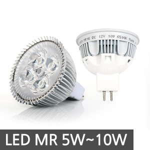 동성 LED MR16 5W/8W/10W LED할로겐 LED전구