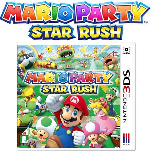 닌텐도 3DS 마리오파티스타러시 한글판/새상품