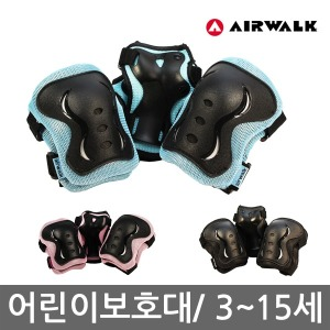 에어워크 보호대세트/어린이 인라인보호대/아동용헬멧