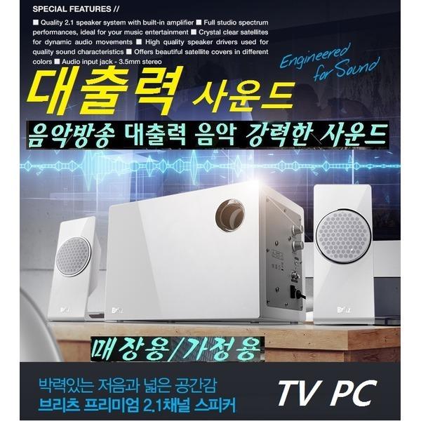 대출력Music-가정/업소용 TV/PC/앰프내장스피커/Q-40X