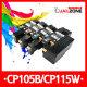 후지제록스 / 재생토너 CP105B CM215B CP115W CP116W 225FW CM115W