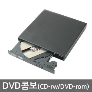 USB 외장 ODD DVD 콤보 CD-RW DVD-ROM  Combo 노트북