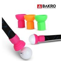 바크로 골프 2in1 실리콘 볼픽업용 라이너