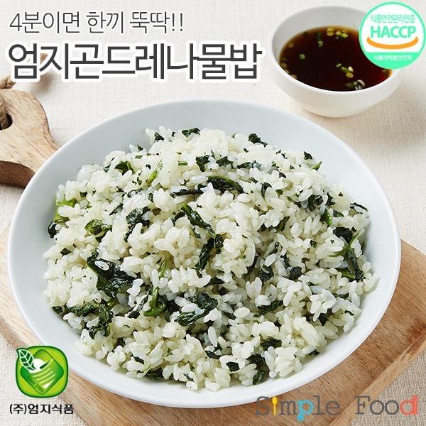 봄에 먹는 향긋한 맛집 곤드레나물밥 300g + 간장소스