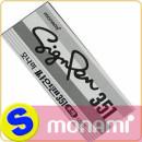 [SM오피스]모나미 351싸인펜(12자루)청색  / 153 보드마카 네임펜 최저가/사무용품