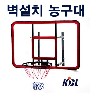지아이엘 벽설치 농구대 농구링 농구골대 농구