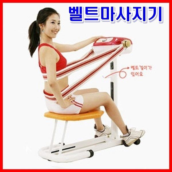바디짐  벨트마사지기 HM2000-8-1/덜덜이/뱃살운동