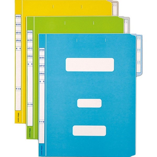 100950 컬러정부화일(10개팩/노랑/OfficeDEPOT)