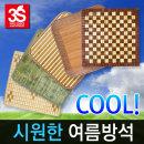 자동차방석 대나무 통풍 차량용 여름방석 마작방석