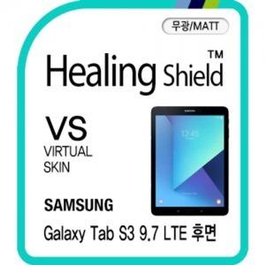 갤럭시 탭S3 9.7 LTE 후면용 매트 외부보호필름 2매