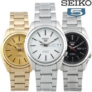 세이코5 프리미엄 오토매틱 자동 손목시계