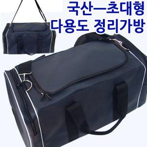 국산(빅사이즈)캠핑가방 캠프 낚시용품dd550 트렁크백
