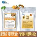 비타민나무열매가루500g 비타민나무 벌화분1kg 비폴렌