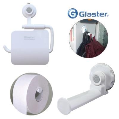 글라스터 욕실 화장실 휴지걸이/다용도걸이/욕실용품
