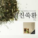 (한방백서) 민들레환 /인진쑥환 /헛개열매환 /헛개환