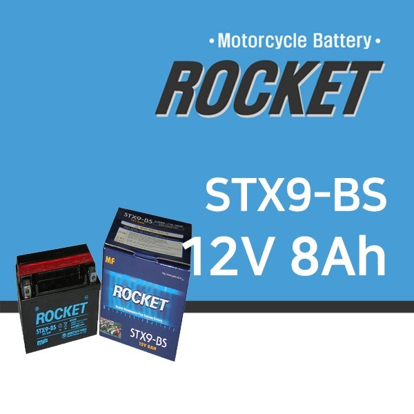 로케트 오토바이 밧데리 STX9 배터리 12V 8Ah Battery