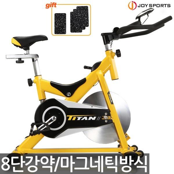 타이탄 KH7400 8단강약 스핀바이크 실내자전거 싸이클