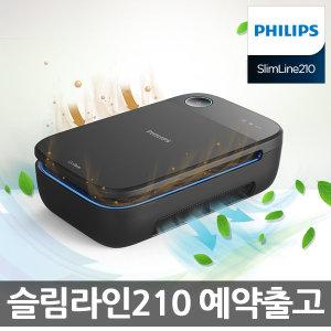 (예약) 필립스 고퓨어 슬림라인210 차량용 공기청정기