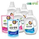 유아용 액체세제/유연제 5.2L(1.3L 4개)
