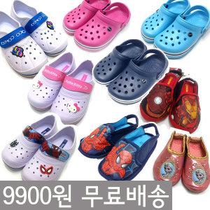 학생실내화/캐릭터/어린이집/유아/아동/학교/유치원